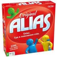 Alias (Элиас)