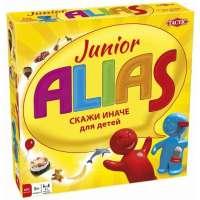 Алиас Юниор (Alias Junior)