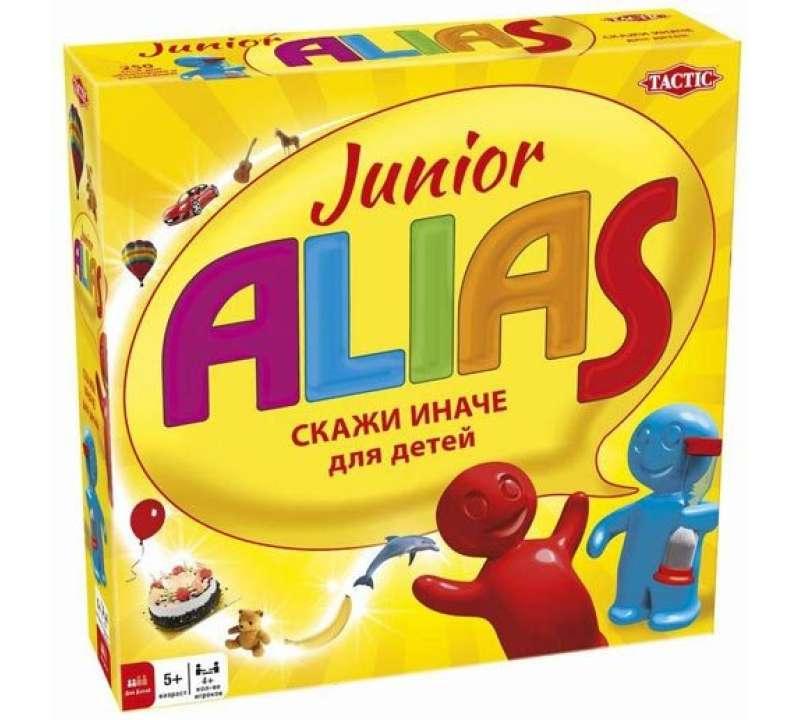 Настольная игра Alias Junior