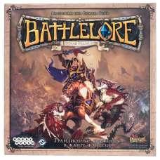 BattleLore 2-я редакция