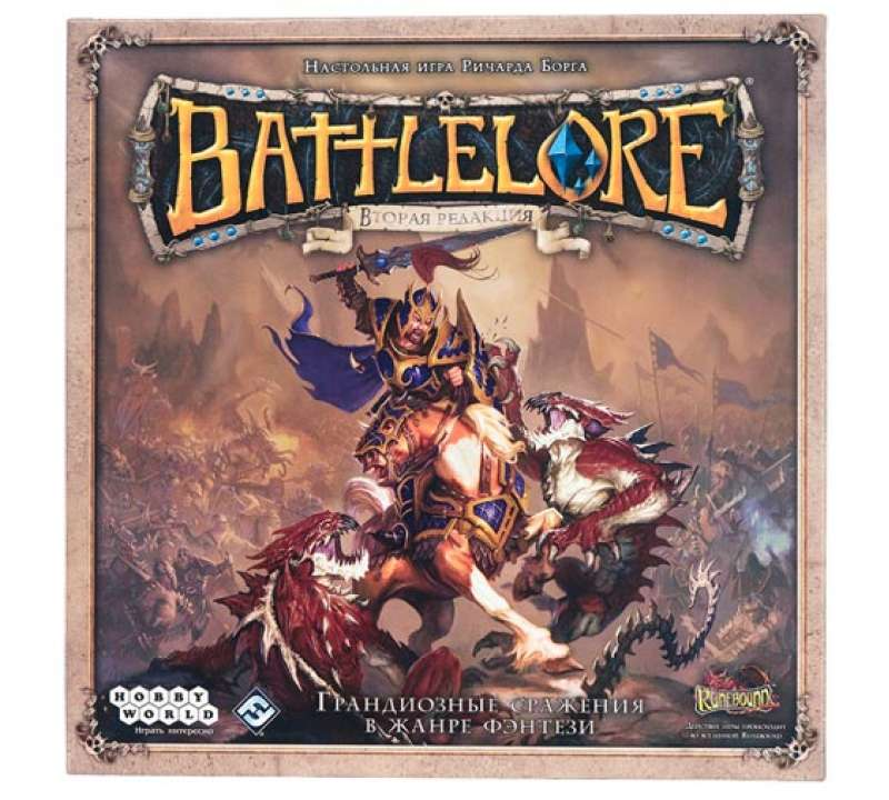 Настольная игра BattleLore 2-я редакция