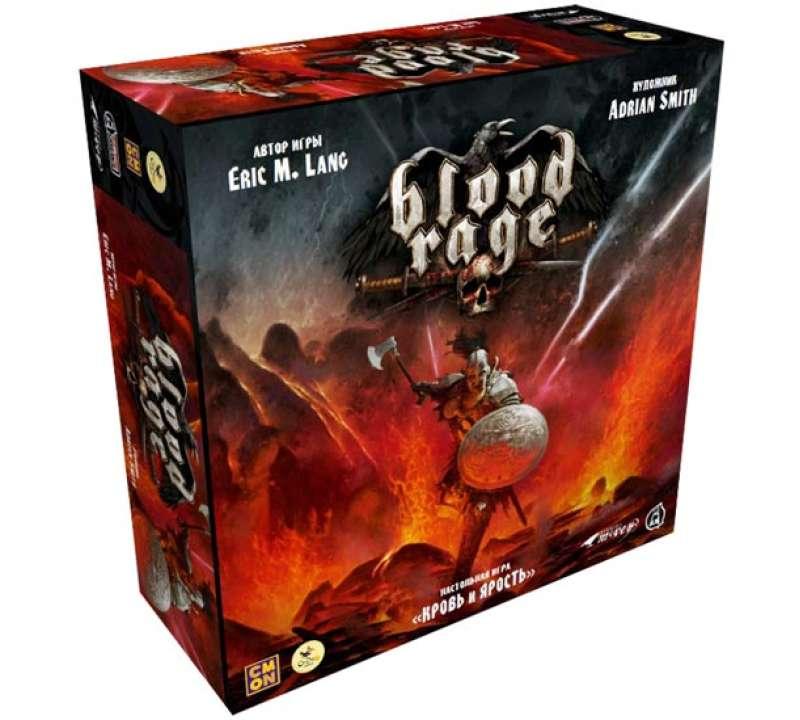 Настольная игра Кровь и Ярость (Blood Rage)