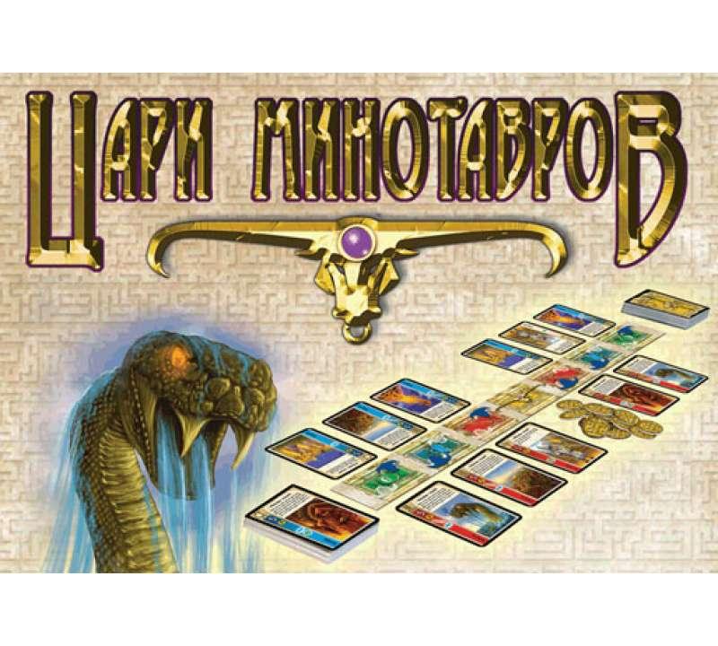 Настольная игра Цари Минотавров (Minotaur Lords)