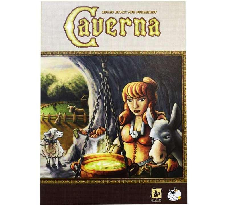 Настольная игра Caverna (Каверна)