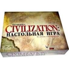 Цивилизация Сида Мейера (Sid Meier`s Civilization)