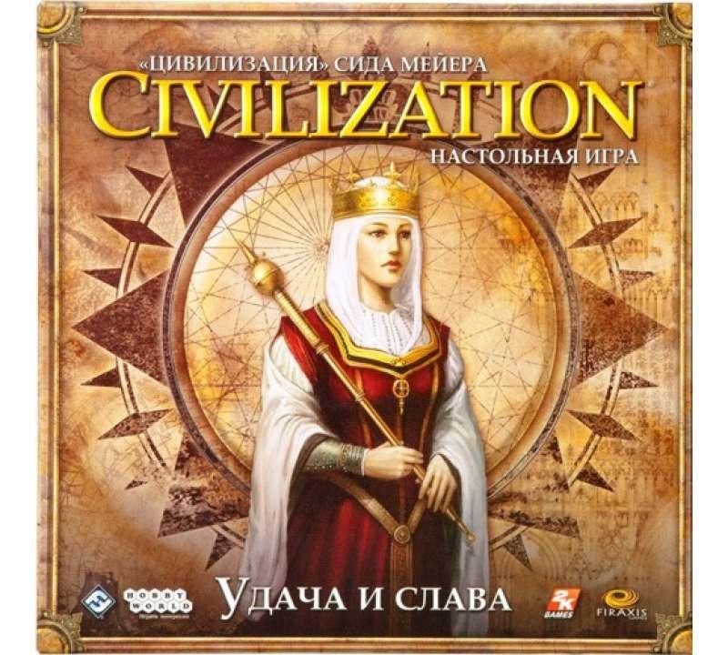 Настольная игра Цивилизация Удача и Cлава
