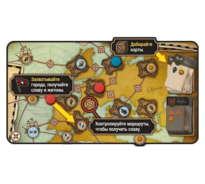 Настольная игра Экспансия: Век паруса