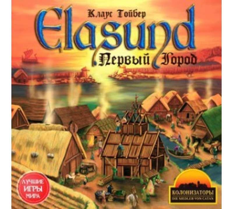 Настольная игра Эласунд Первый Город