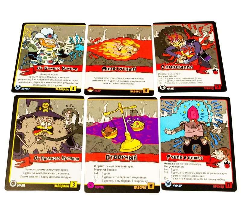Настольная игра Эпичные схватки боевых магов: Битва на горе Черепламени