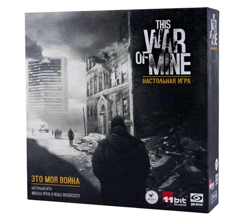 Настольная игра Это моя война (This War of Mine)