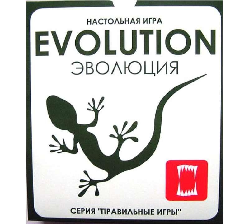 Настольная игра Эволюция (Evolution)