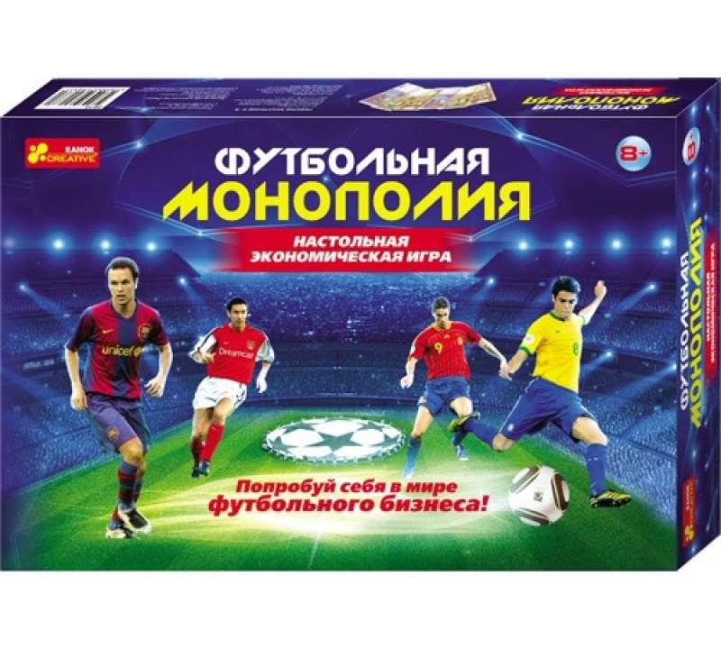 Настольная игра Футбольная монополия