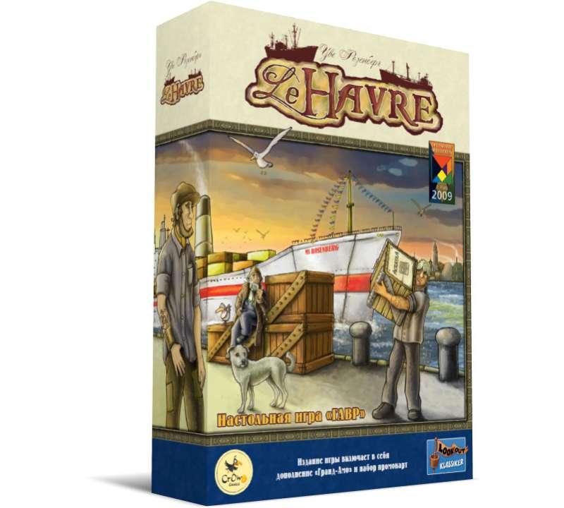 Гавр (Le Havre) настольная игра