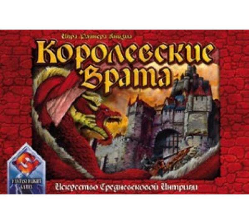 Настольная игра Королевские врата (King's Gate)