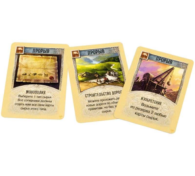 Колонизаторы расширение для 5-6 игроков