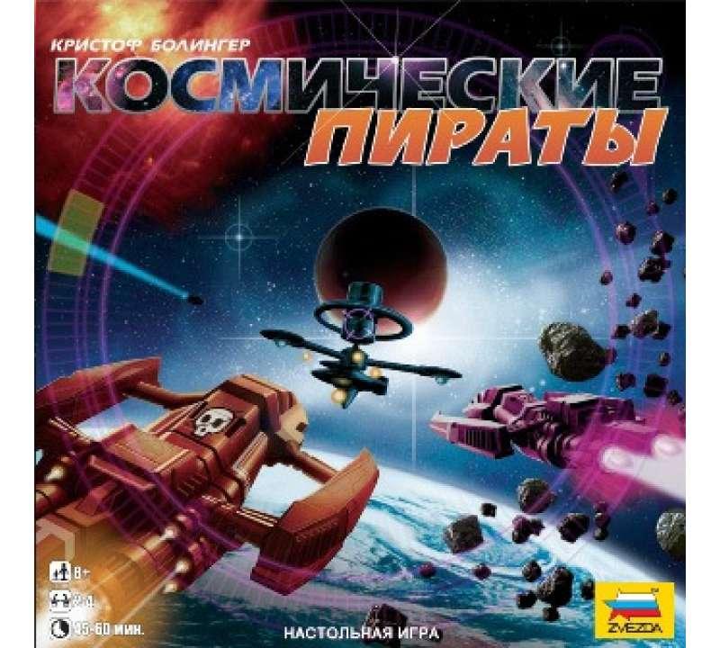 Настольная игра Космические пираты