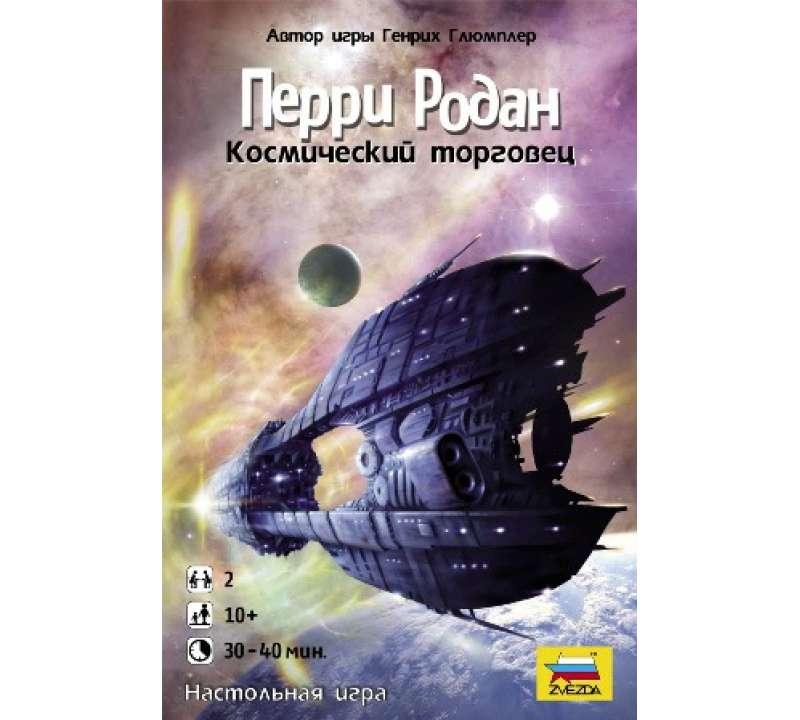 Настольная игра Космический Торговец Перри Родан