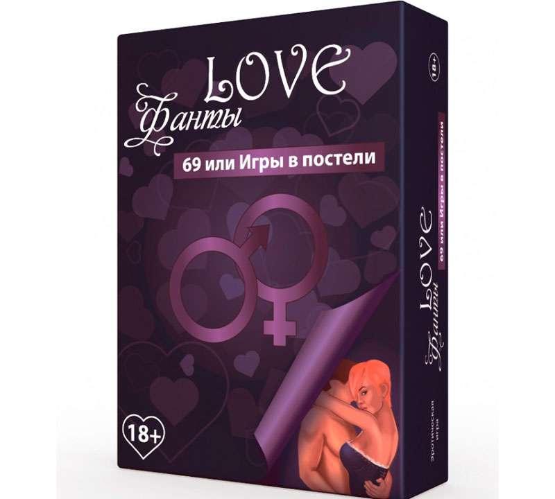 Настольная игра Love Фанты: 69 или Игры в постели