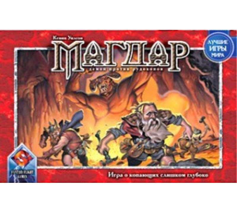 Настольная игра Магдар (Magdar)