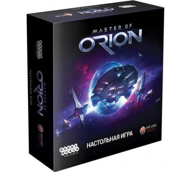 Настольная игра Master of Orion