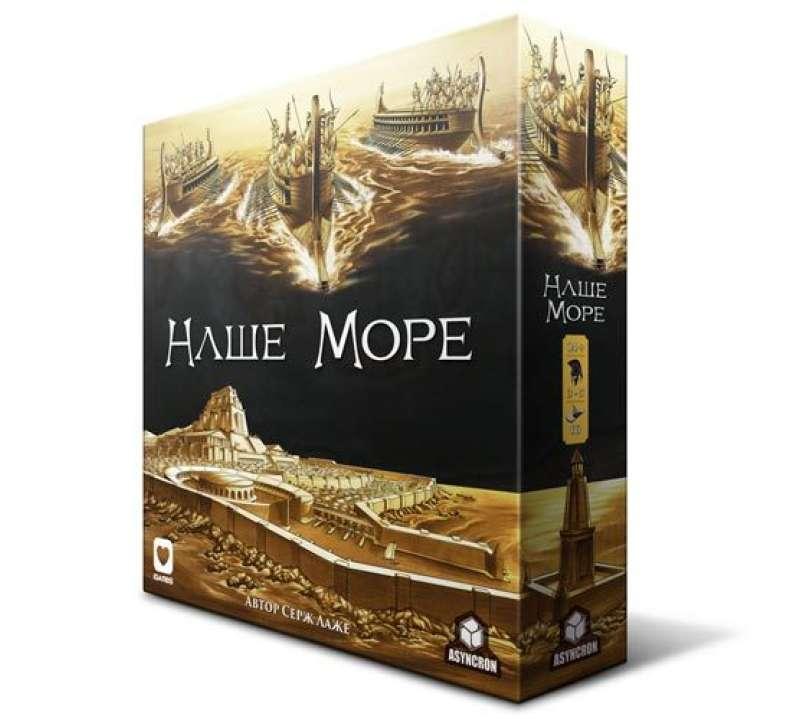 Настольная игра Наше Море (Mare Nostrum: Empires)