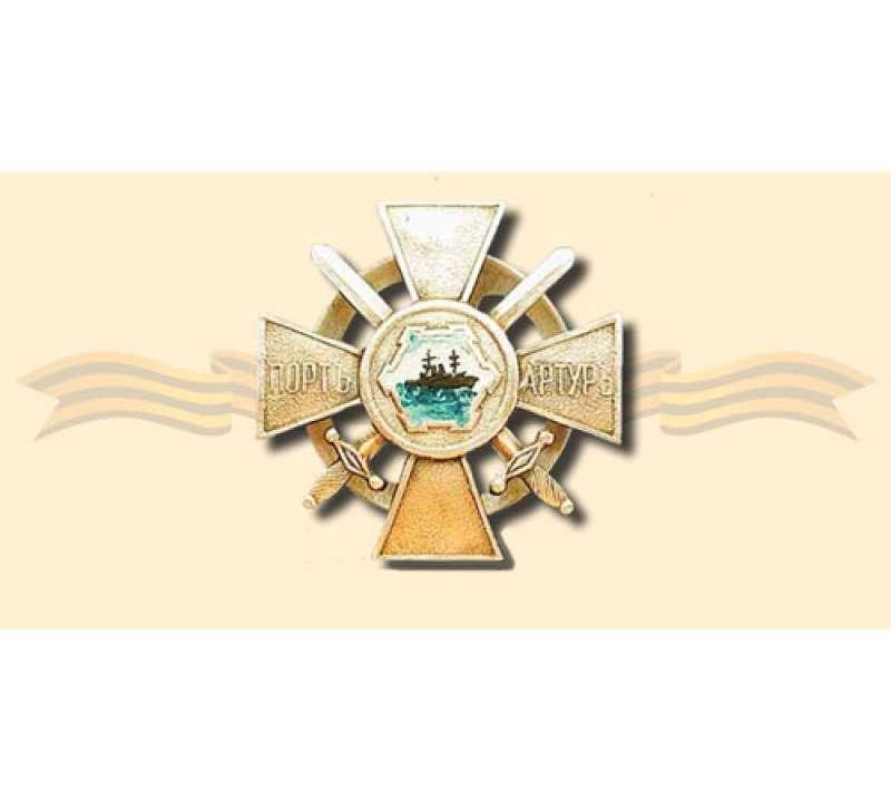 Настольная игра Оборона Порт-Артура 1904