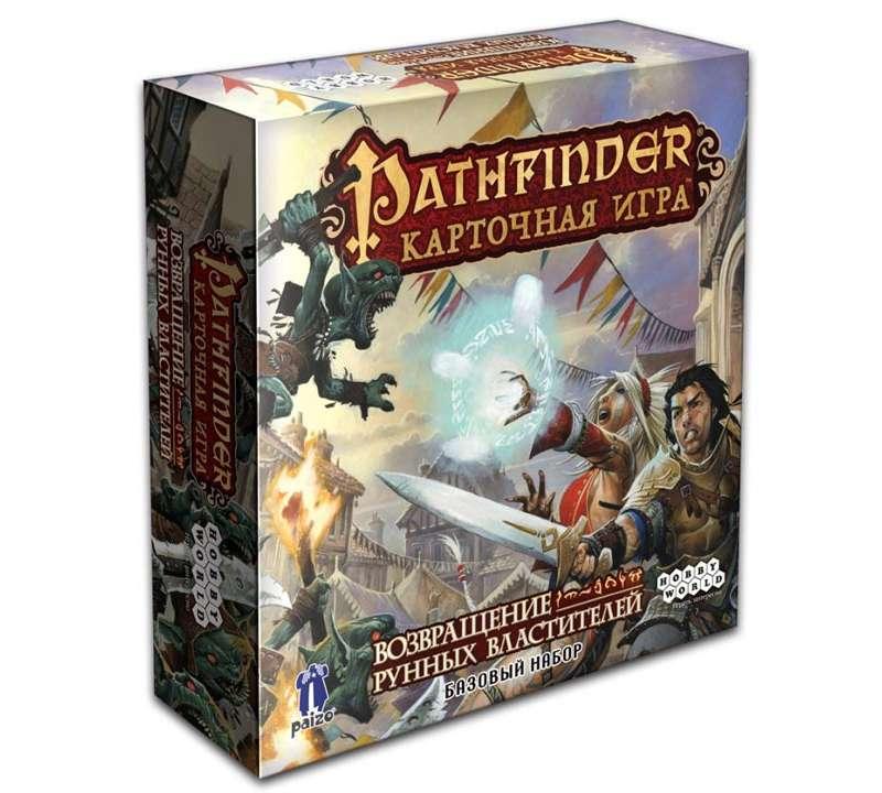 Настольная игра Pathfinder: Возвращение Рунных Властителей