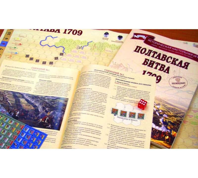 Настольная игра Полтавская Битва 1709