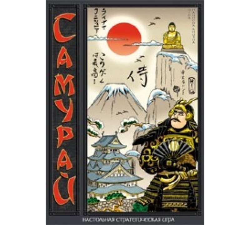 Настольная игра Самурай (Samurai)