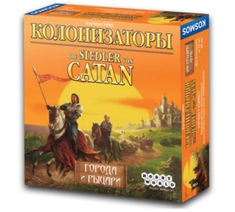 Настольная игра Колонизаторы Города и Рыцари