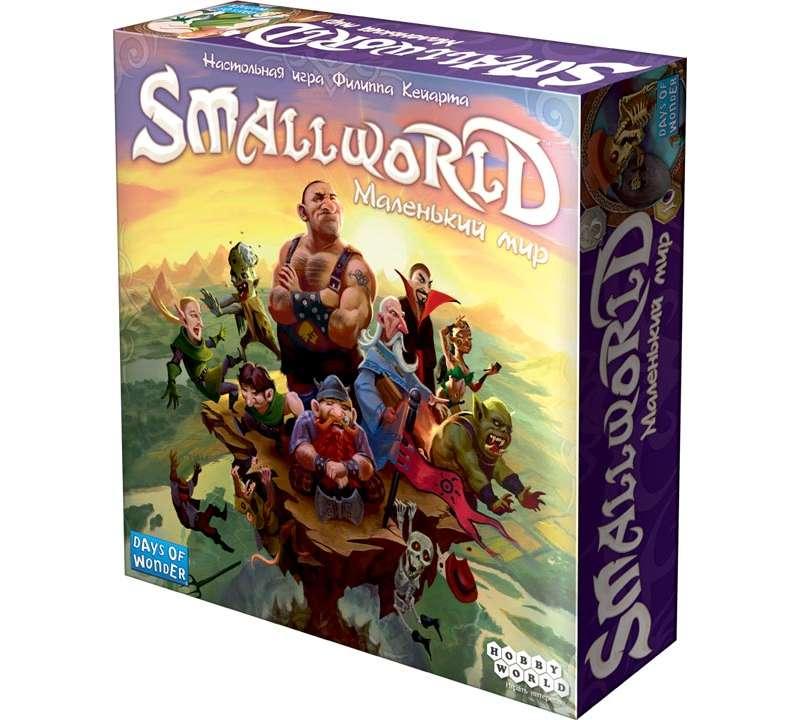 Настольная игра Small World: Маленький Мир