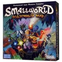Small World Подземный мир (Underground)