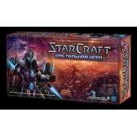 StarCraft (Старкрафт)