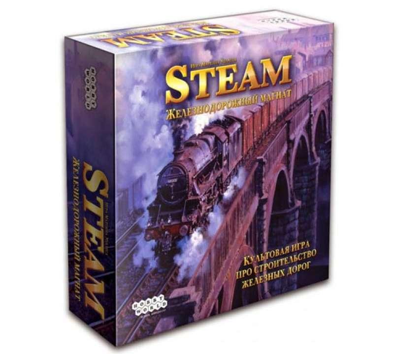 Настольная игра Steam Железнодорожный магнат