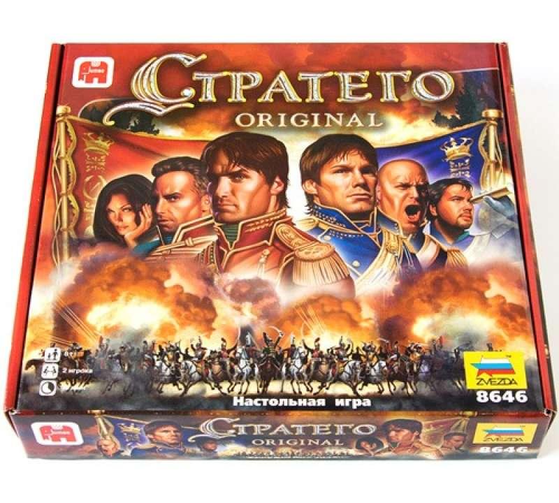 Настольная игра Стратего (Stratego)