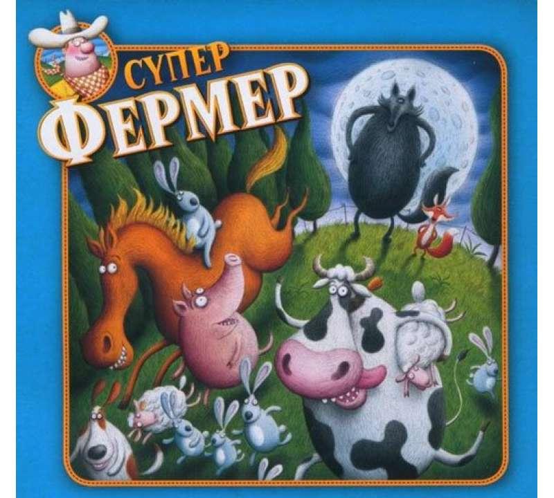 Настольная игра Супер Фермер