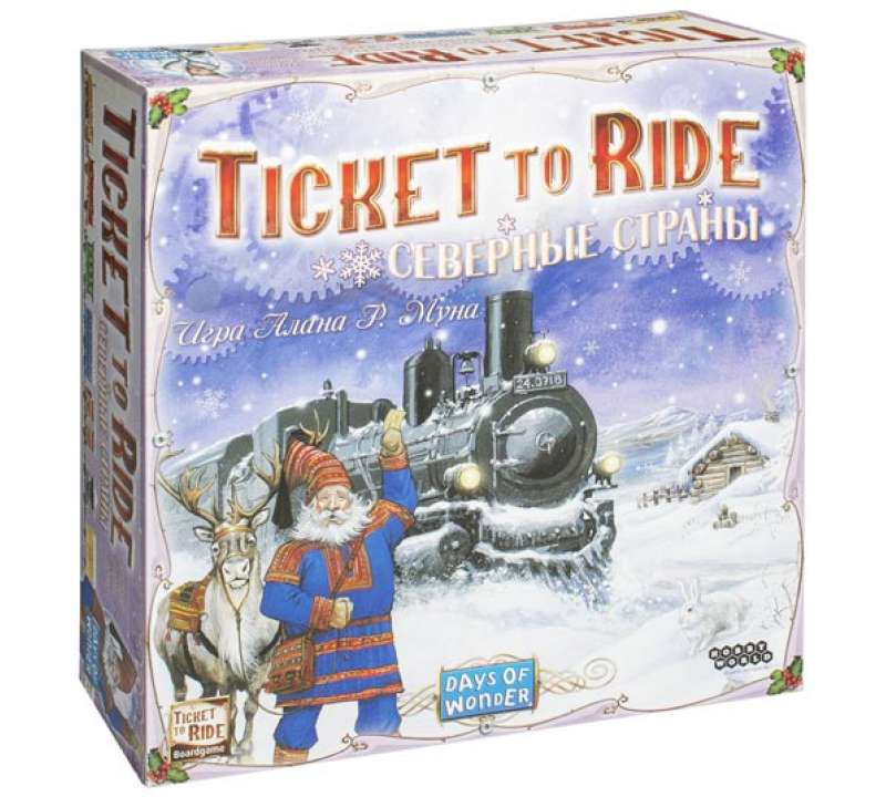 Настольная игра Ticket to Ride Северные Страны
