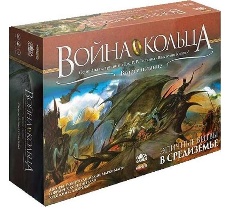Настольная игра Война Кольца (War of the Ring)