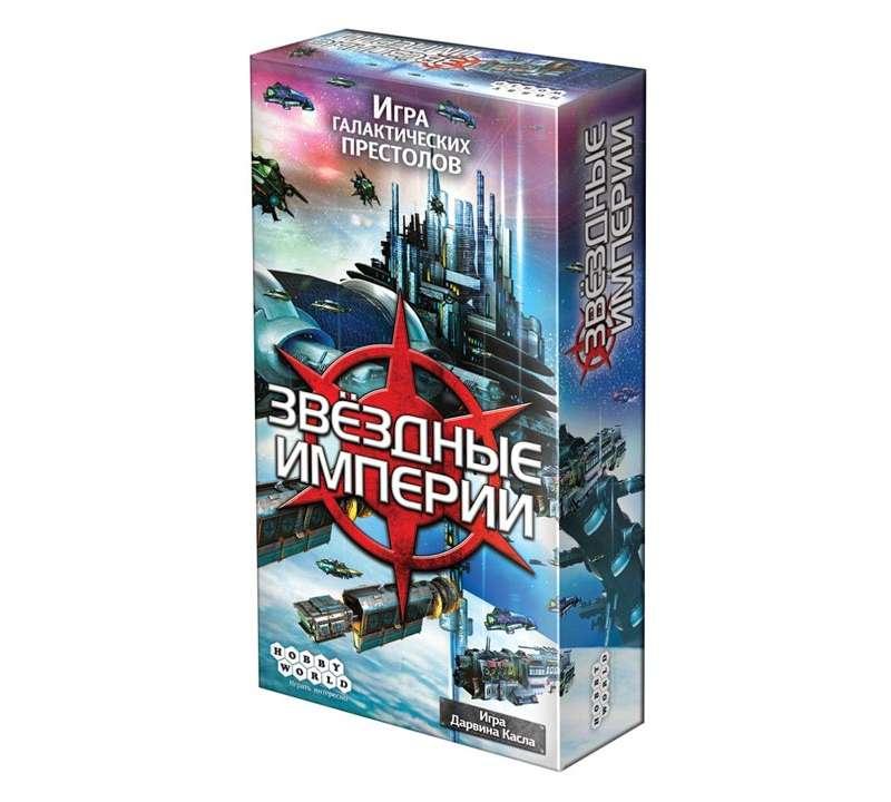 Настольная игра Звёздные Империи 2-е издание