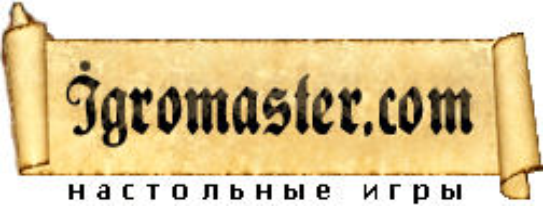Магазин «Igromaster.com»